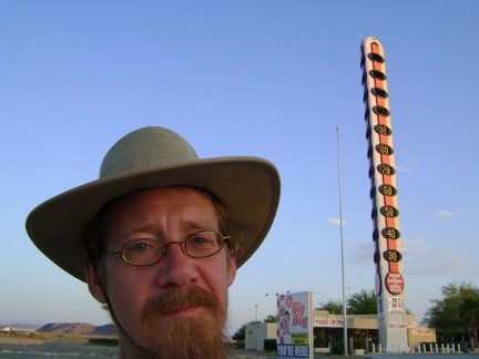"The ""world's tallest thermometer"" displayed 93 degrees F (33C) when I got here yesterday"